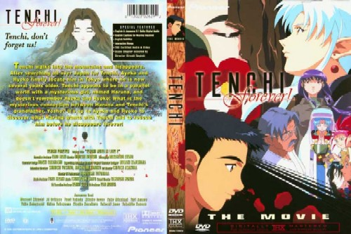 DVD Cover 1